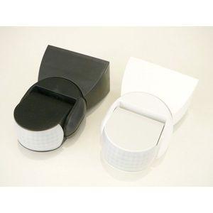 T-LED Pohybové čidlo IR IP65 Vyberte barvu: Bílá 068261 obraz