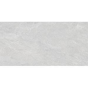 Dlažba Trento gris ret. lap. 60/120 obraz