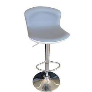 Barová židle Bonzo obraz
