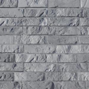 Betonová dlažba obraz